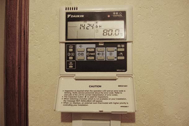 PAC Haute température